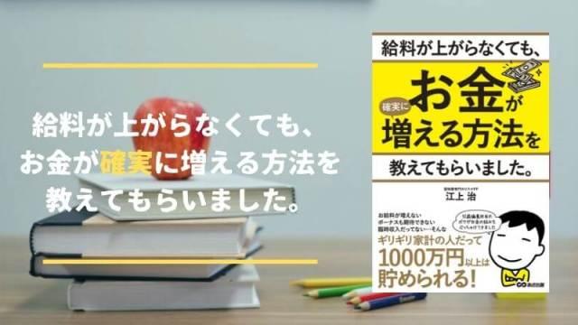 money-grow-egamiosamu