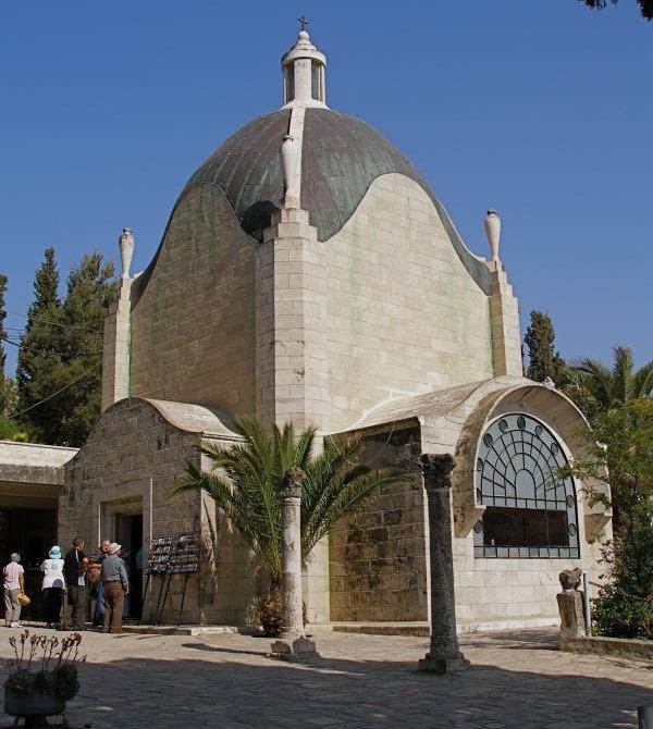 Image result for dominus flevit israel