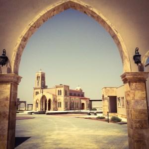 Evangelical Lutheran Church at Bethany Beyond the Jordan (Ben Gray / ELCJHL)
