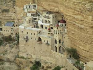 Monastery of St George