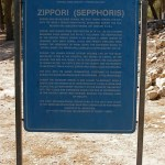Sepphoris