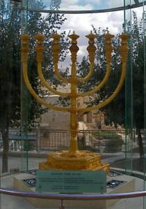Temple Mount