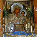 Tomb of Mary