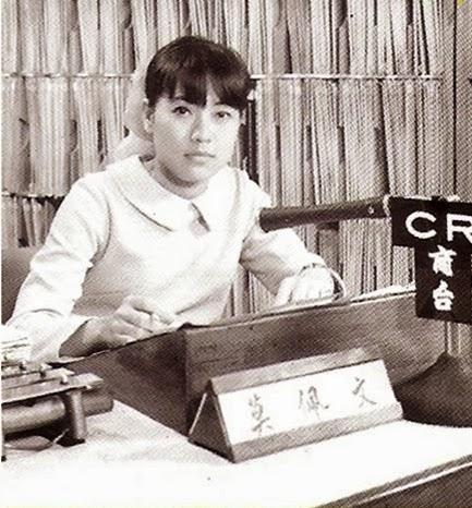 收音機的一些人和事 - - SeeWide
