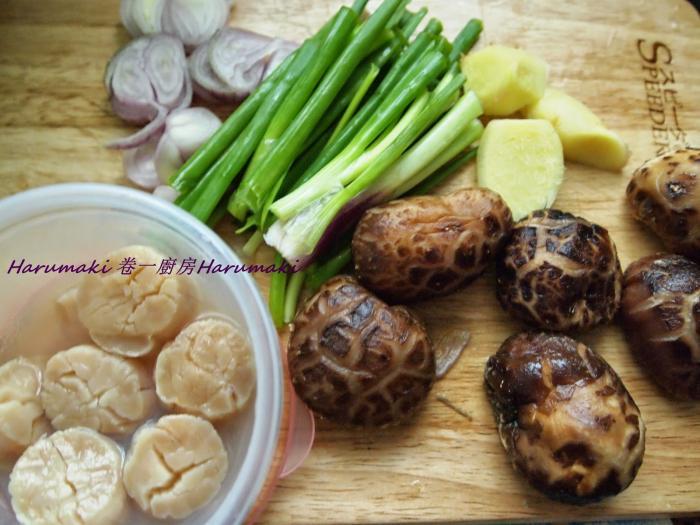 鮑魚冬菇炆鴨掌 (附食譜) - 主菜 - SeeWide