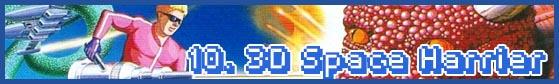 10-spaceharrier-subhead