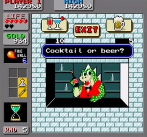 Wonder Boy in Monster Land - Arcade 5