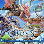 shining cross ost cover