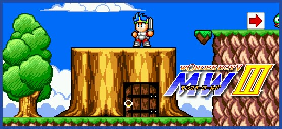 Wonder Boy - Header - Monster World III
