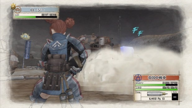 Valkyria-Chronicles-Remaster_2016_01-08-16_008