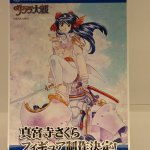 Sakura Wars figures by Aquamarine