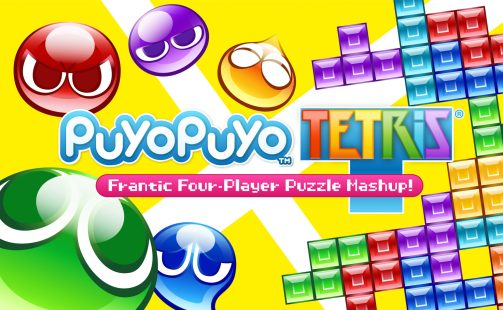 Puyo Puyo Tetris PC KeyArt