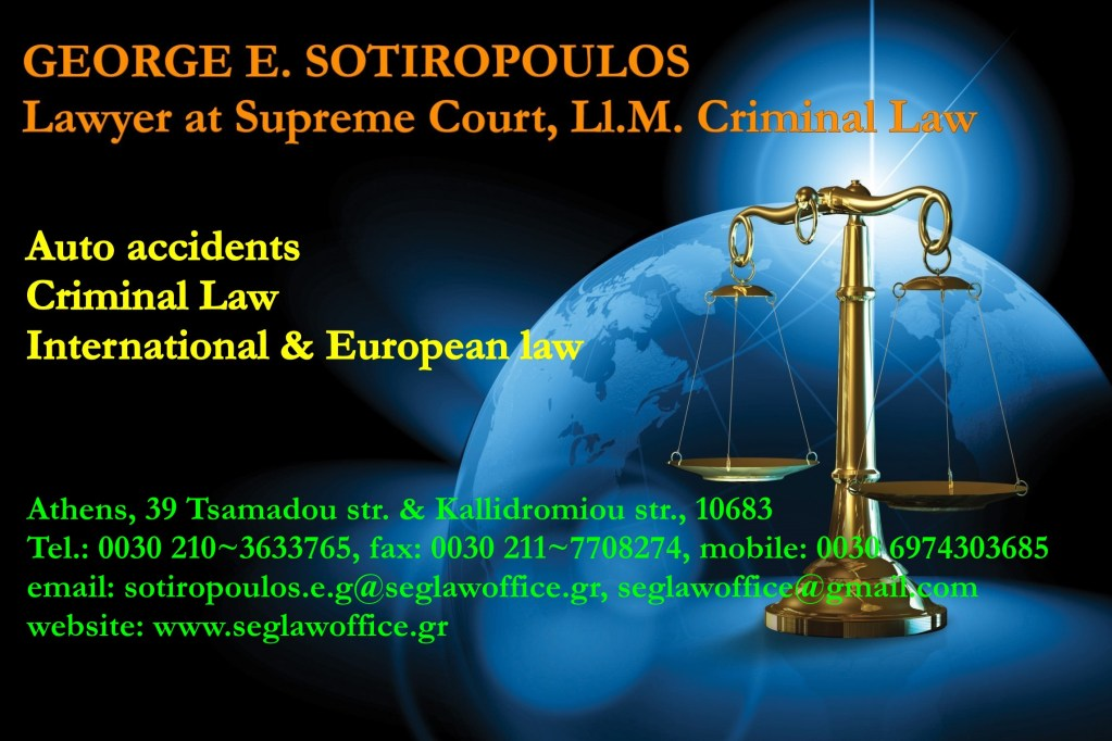 lawyer in Greece, attorney, accidents, criminal law, international law, european law, George Sotiropoulos, www.seglawoffice.gr