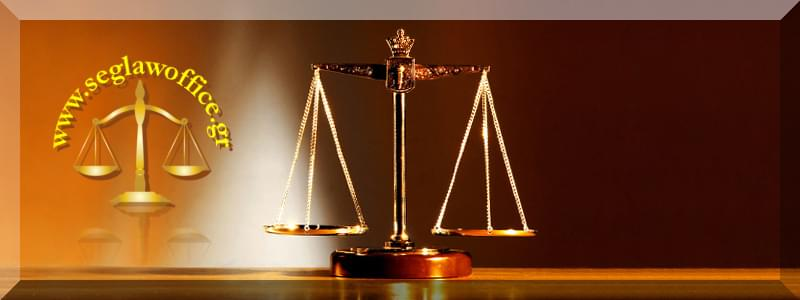 Lawyer Greece Athens, Attorney greece Athens, law firm athens greece
