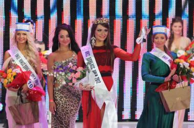 """""""Мисс Донбасс-2012"""" стала 20-летняя финансистка: девушка ..."""