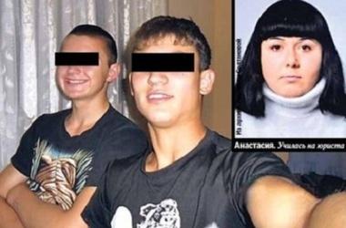 Подозреваемых в зверском убийстве девушки в Крыму 11 ...