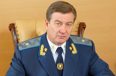 В Донецке представили нового прокурора области - Новости ...