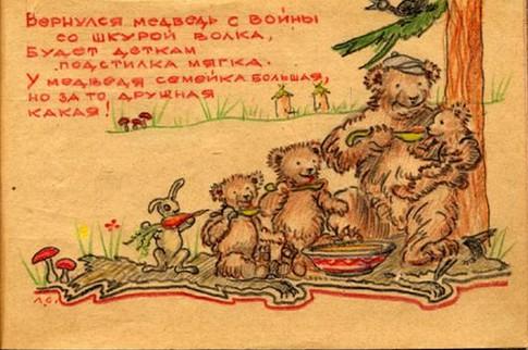 Киевский архитектор на фронте рисовал сыну картинки про ...