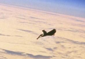 """La Nasa ci ripensa e cancella le foto del satellite Ufo """"Black Knight"""""""