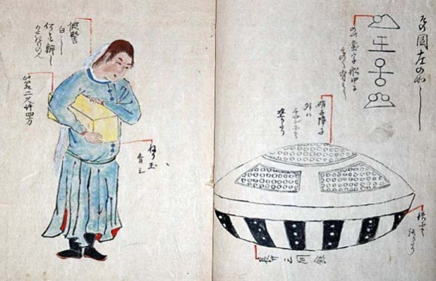 Documento del seicento indice presenza Ufo in Giappone