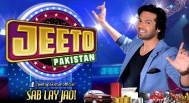 Jeetopakistan