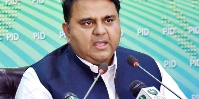 Fawad Chaudhary
