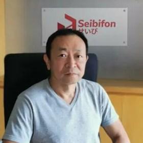 Seibifon's founder