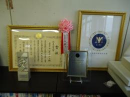 IT経営力大賞2013