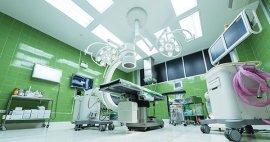 Conoce el diseño que debe tener una sala de cirugía