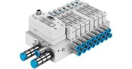 Descubre cómo funciona un manifold de válvulas