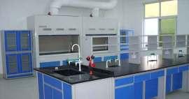 Diseño Laboratorio Mobiliario