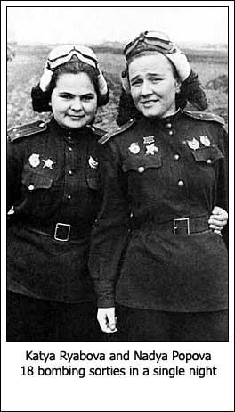 Nadya Popova