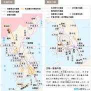 文禄・慶長の役関連地図 秀吉の対外政策と朝鮮侵略