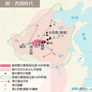 西周 周の制度と文化 殷・西周版図地図