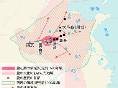 殷・西周版図地図