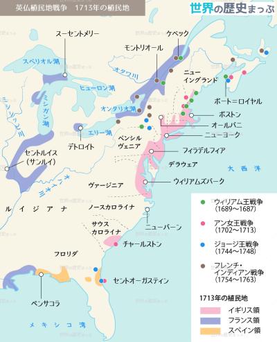 英仏植民地戦争地図 英・仏の植民地戦争
