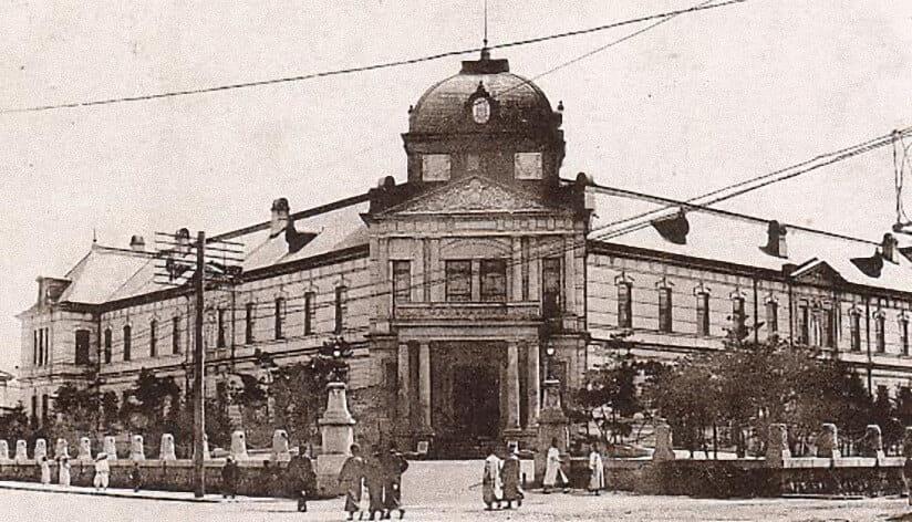 東洋拓殖会社