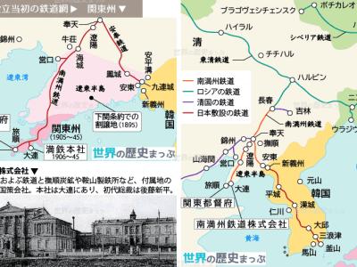 満鉄設立当初の鉄道網と関東州