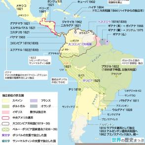 ラテンアメリカ諸国の従属と抵抗 ラテンアメリカの独立 ラテンアメリカの独立地図