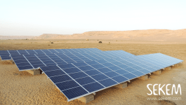 New-Solar-Pump-Wahat-SEKEM