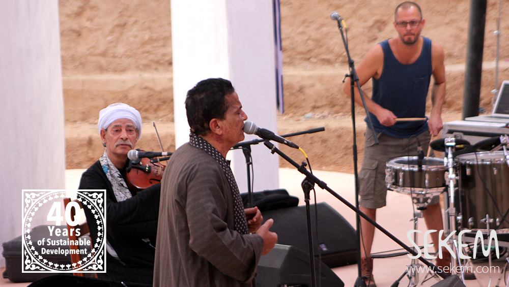 Egyptian Project Band