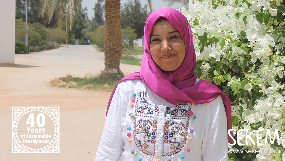 People in SEKEM: Samia Gamal