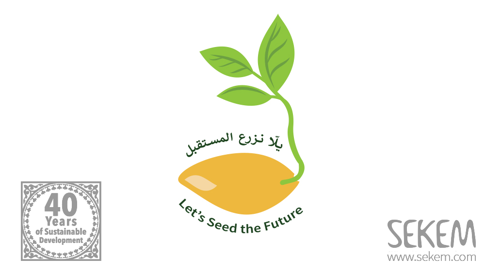 Let's Seed the Future!