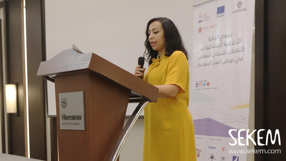 TEC-MED project: Workshop on Social Care for the dependent elderly