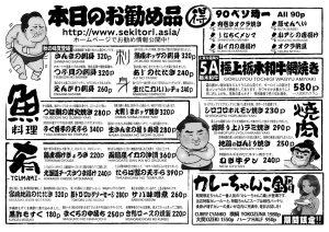 2013_11_01