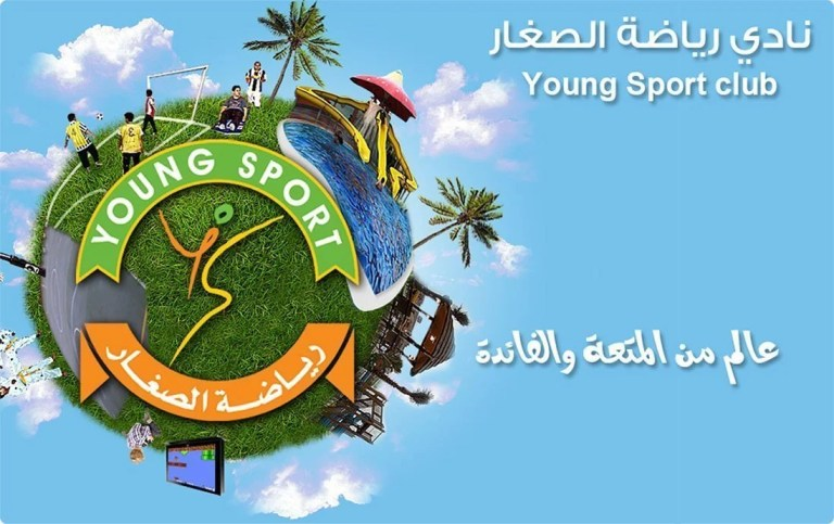 Young sport club