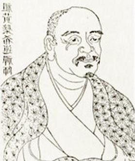 Huang Po
