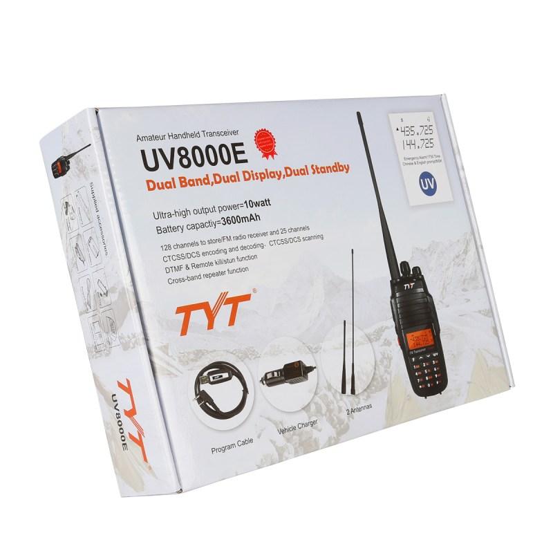 2 x TYT UV8000E Dual Band 3600mAh 10W HP Two-way Ham Radio Transceiver Repeater 6