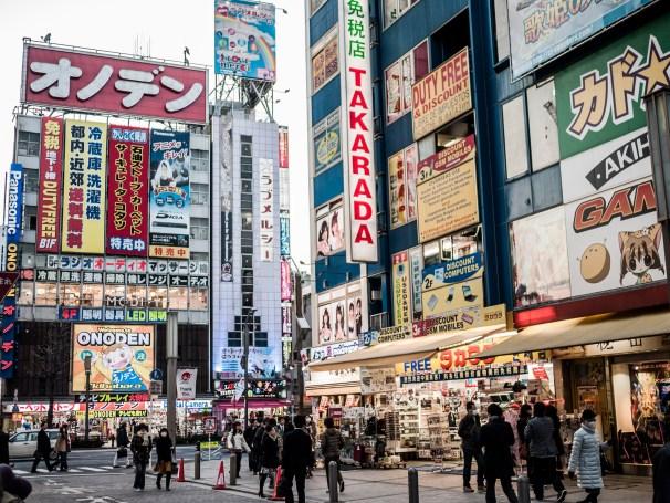 Visiones - 6 - Tokio 2012