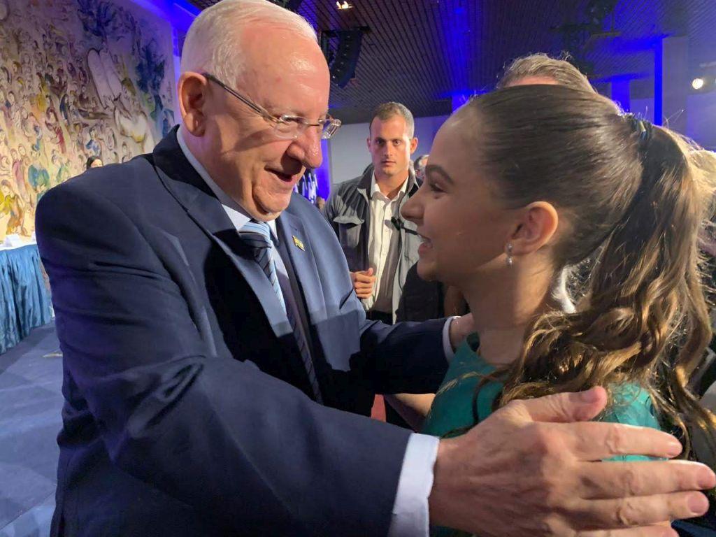Yael Danon con el Presidente de Israel Reuven Rivlin
